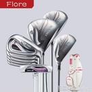高爾夫球桿 高爾夫球桿全套 尤尼克斯女士套桿 新款碳素初中級 golfYTL-芭蕾朵朵