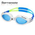 美國巴洛酷達Barracuda成人抗UV防霧泳鏡 PANAVISION #14820