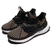 adidas 慢跑鞋 RapidaRun Knit C 黑 咖啡 編織鞋面 輕量穩定 運動鞋 童鞋 中童鞋【PUMP306】 CQ0158