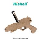 摩比小兔~【Hishell】AR-GUN 擴增實境遊戲槍 - 木質 虛擬實境