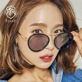 【Front 太陽眼鏡】Tik Tok-兩色可挑選(#時尚個性圓框款太陽眼鏡/墨鏡)