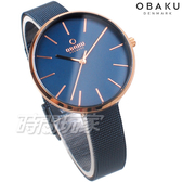 OBAKU 源自丹麥 小資女孩的新選擇 極簡美學 輕奢華 玫瑰金x藍 米蘭帶 不銹鋼 女錶 V211LXVLML