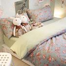 愛麗絲之花 Q2雙人加大床包雙人薄被套4件組 四季磨毛布 北歐風 台灣製造 棉床本舖