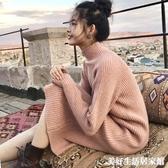 年秋冬新款連身裙女裙子長袖流行小個子針織打底毛衣裙中長款 美好生活