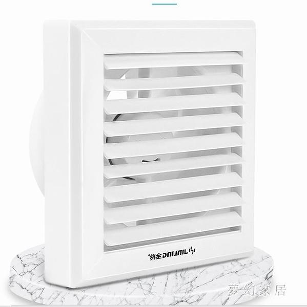 排氣扇4寸百葉窗式衛生間廚房排風扇強力靜音抽風機 QW8375『夢幻家居』