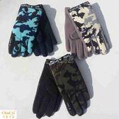 男童保暖手套 手套男童冬保暖滑雪手套可愛五指迷彩戶外加厚 俏女孩