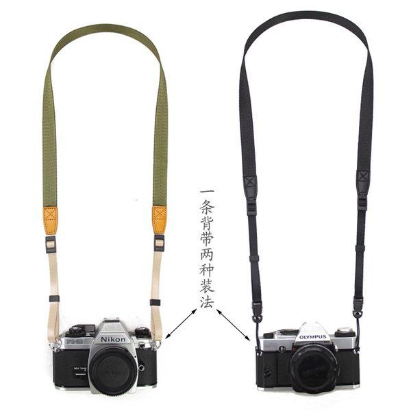復古文藝相機背帶肩帶相機帶掛脖相機繩通用索尼黑卡6M5M4G7X2gr2 鹿角巷