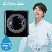 《立即購+贈市價$1580烘鞋機》Coway AP-1512HH / AP1512HH 旗艦環禦型 空氣清淨機 (14~18坪)