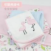 新生兒蓋毯純棉嬰兒毯子全棉寶寶被子夏季薄款空調被柔軟抱毯 居享優品