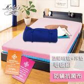 床墊 毛毯組防蟎抗菌 5cm 3尺  釋壓型 單人記憶床墊+毛毯組