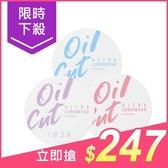 1028 Oil Cut!超吸油嫩蜜粉(8g) 款式可選【小三美日】$290