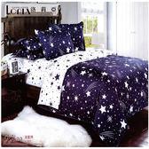 床包--(磨毛布)-加大床包(6*6.2)磨毛系列 【流星雨】不退色/柔軟/不起毛球