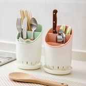 居家家塑料瀝水筷子架 勺子置物架筷籠 年尾牙提前購