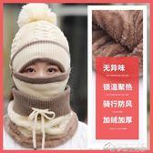 帽子女冬天加絨加厚騎車防風帽啊保暖護耳帽圍脖冬季防寒毛線帽女  夢想生活家