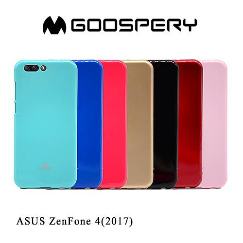 摩比小兔~【GOOSPERY】ASUS ZenFone 4(2017) ZE554KL JELLY 閃粉套 軟殼 軟套 手機殼 保護套