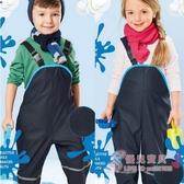 兒童背帶雙層防雨褲沙灘褲 【降價兩天】