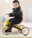 兒童三輪車 新款兒童三輪車1-3-5歲腳踏車帶音樂男女小孩大號平衡自行車TW【快速出貨八折鉅惠】