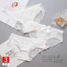 3條裝蕾絲女內褲女性感白色超薄無痕冰絲低腰女士純棉襠三角褲夏 雙十二全館免運