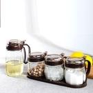 調料瓶 廚房用品調料盒套裝家用組合裝調料罐子玻璃調味罐佐料瓶鹽罐油壺【快速出貨】