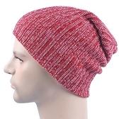 針織毛帽-韓版流行時尚百搭男帽子5色73if33[時尚巴黎]