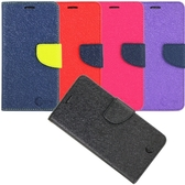 拼接雙色款 Samsung Galaxy E5 磁扣側掀(立架式)皮套