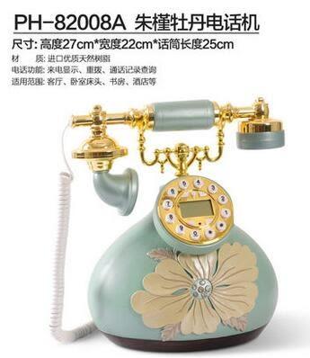 幸福居*好心藝 新款仿古 歐式個性 電話機創意時尚 複古歐式 固定座機(首圖款)