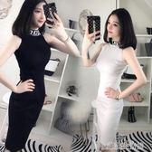 高領修身性感夜店女裝無袖包臀緊身打底洋裝2018夏裝新款時尚女