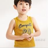 背心男小童18個月-4歲男童寶寶透氣網眼背心無袖背心