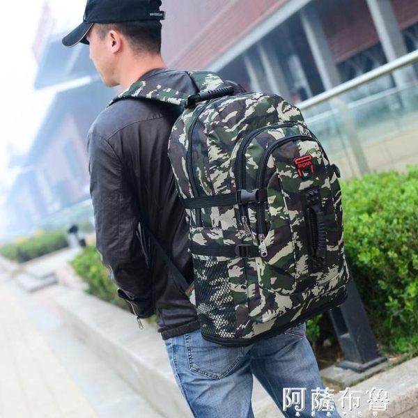 後背包 男士后背包包旅行李大容量休閒男土用青年帆布裝衣服的旅游迷彩 阿薩布魯