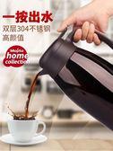 日本mojito保溫水壺家用不銹鋼保溫壺戶外保溫瓶暖壺暖瓶熱水瓶2L 免運