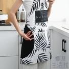 創意可擦手圍裙可愛防水防油做飯罩衣 廚房時尚圍腰【極簡生活】