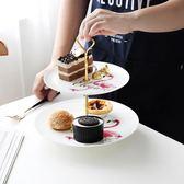 水果盤陶瓷三層多層水果盤創意客廳現代家用點心盤糖果盤甜品臺蛋糕托盤