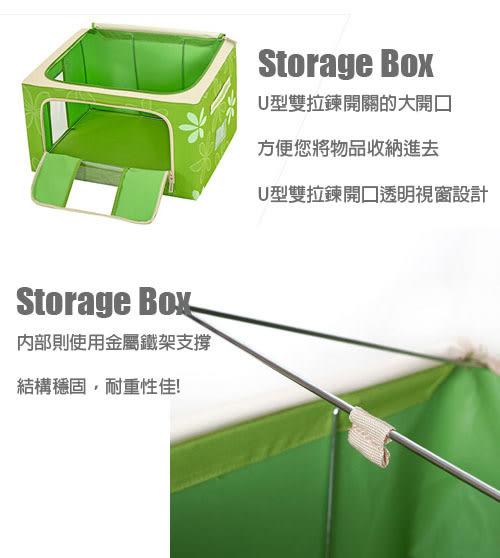 [AWANA]繽紛摺疊衣物收納箱66公升(粉紅) (1入)