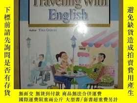二手書博民逛書店Traveling罕見With EnglishY25820 TI