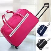 大容量拉桿旅行包女 手提旅行袋男 韓版可折疊登機箱拉桿包潮 JY4962【Sweet家居】