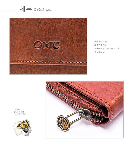 OMC - 時尚精工牛皮原皮多卡三折零錢式長夾