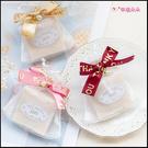 實用禮物 泰國冷製皂 精緻珍珠紗網包裝 婚禮小物 位上禮 送客小禮 感謝小禮 活動贈品 手工皂