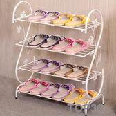 鞋架簡易家用多層簡約現代經濟型鐵藝宿舍拖鞋架子收納小鞋架鞋櫃「Top3c」