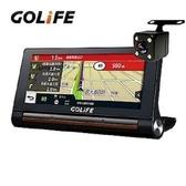 GOLiFE GoPad X 中控行車導航平板 (附倒車顯影鏡頭組)