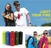 MiFa F5 隨身無線藍芽MP3喇叭 綠 行動藍牙音響《Life Beauty》