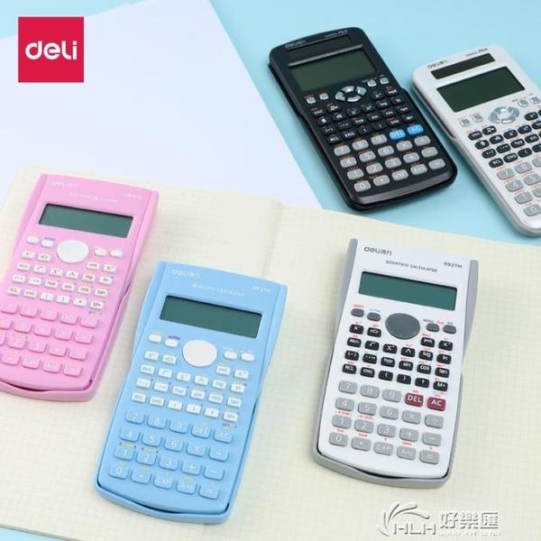 精准工具 便攜小號電子計算機小型會計金融工程專用統計學 好樂匯
