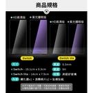 [哈GAME族]可刷卡 NS Lite 紫光護眼 0.3mm switch鋼化膜 防指紋玻璃貼 鋼化保護貼 螢幕玻璃貼