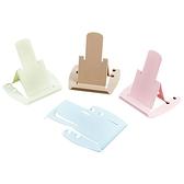 可調節便攜懶人折疊手機支架(1入)【小三美日】顏色隨機出貨