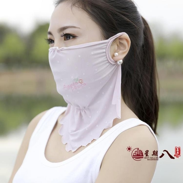 夏季防曬口罩女遮陽護頸臉夏天面罩全臉防曬薄款冰絲刺繡面紗透氣 VK2200