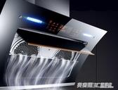 油煙機雙電機自動清洗抽油煙機壁掛式抽煙機家用側吸式廚房吸油煙機特價ATF  英賽爾3c