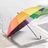 雨傘定制印LOGO個性大號雙人晴雨兩用加固長柄彩虹傘半自動廣告傘 NMS名購新品
