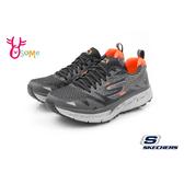 Skechers GO TRAIL ULTRA 3 成人男款 運動鞋 越野跑鞋 排水大底 S8260#灰橘◆OSOME奧森鞋業