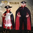 萬聖節 黑紅披風兒童成人表演出海盜服裝巫...