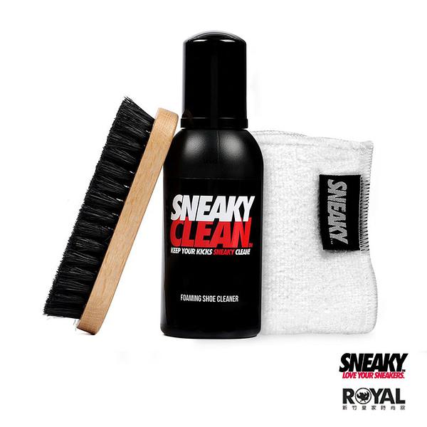Sneaky 新竹皇家 英國 去汙 鞋類清潔保養組 NO.H2467