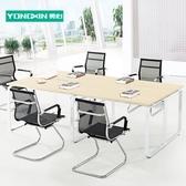 會議桌辦公桌 簡約辦公桌會議桌培訓桌長桌會議桌會議桌簡約小型會議桌 鉅惠85折